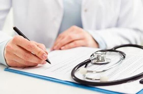 Променят наредбата за профилактичните прегледи и диспансеризацията - изображение