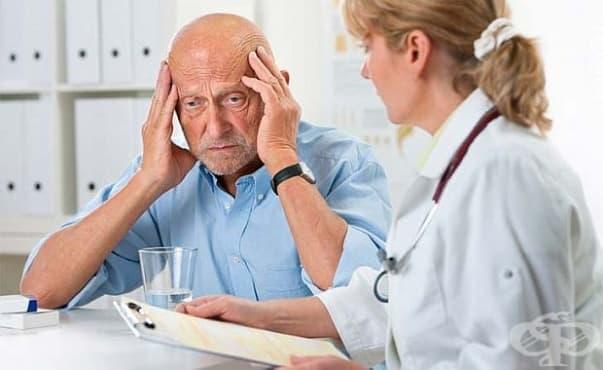 Откриха нов подтип на рак на простатата - изображение