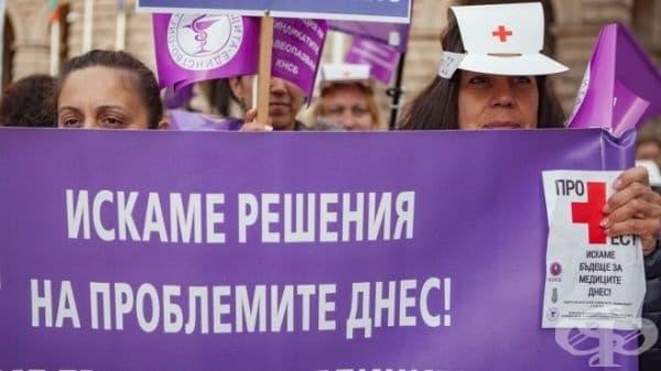 Решение на проблемите в здравеопазването сега поискаха от КНСБ на протест - изображение