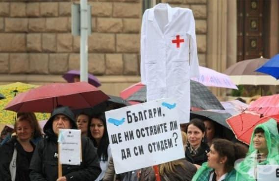 Седмицата на тяхното недоволство или когато медицинският персонал протестира - изображение