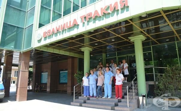 Стотици медици от Болница Тракия се включиха в протеста Не на насилието!  - изображение