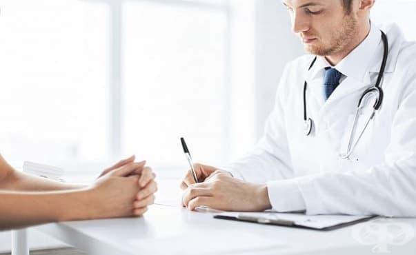 Има промяна при издаването на протоколи за лекарства за болните от ревматологични заболявания - изображение