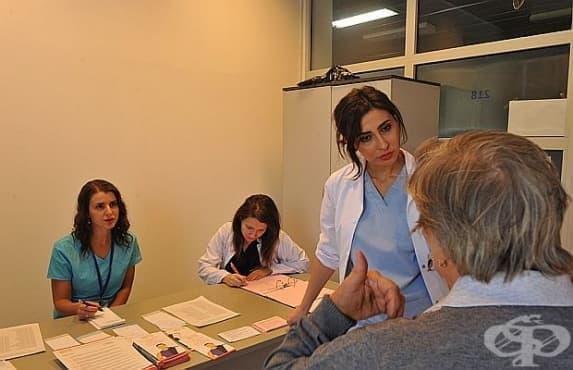 ВМА удължава кампанията за безплатни прегледи за псориазис с два дни - изображение