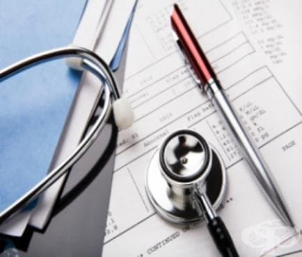 Бланките за избор и смяна на личния лекар вече са публикувани в сайта на НЗОК - изображение