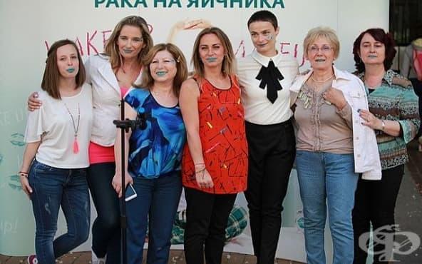 В София се проведе събитието Събуди се с грим по повод Световния ден за борба с овариалния карцином - изображение