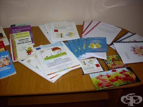 В Добрич откриха нова сензорна зала за подпомагане на деца и ученици със специални образователни потребности - изображение