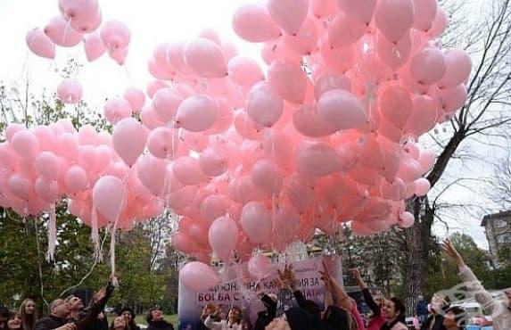 1200 розови балона пускат пред НДК като почит към жените, не успели да преборят рака  - изображение