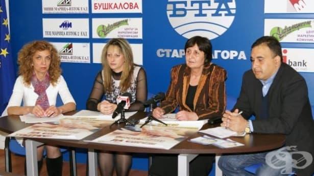 От началото на тази година има 7 случая на туберкулозно болни в Старозагорско - изображение