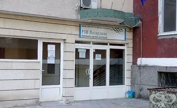 В РЗИ – Пазарджик ще изследват безплатно за ХИВ/СПИН до 16 февруари - изображение