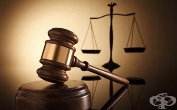 Съдът постанови: НЗОК ще плаща за лечението на болите от сколиоза - изображение