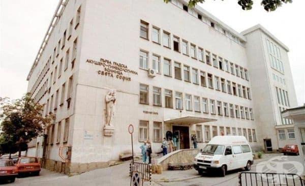 В София ще се извършват безплатни гинекологични и мамологични прегледи - изображение