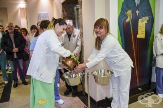 """Сапунът се плъзна леко за 10-ти път на Бабинден в Болница """"Тракия"""" - изображение"""