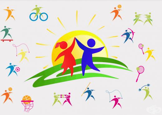 "Детски празник ""Слънце"", гр. Бургас, 1-3 юни, 2018 година - изображение"