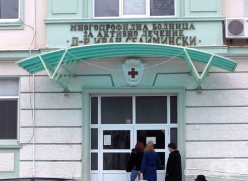 Скрининг за туберкулоза организират от 18 до 22 март в сливенската болница  - изображение