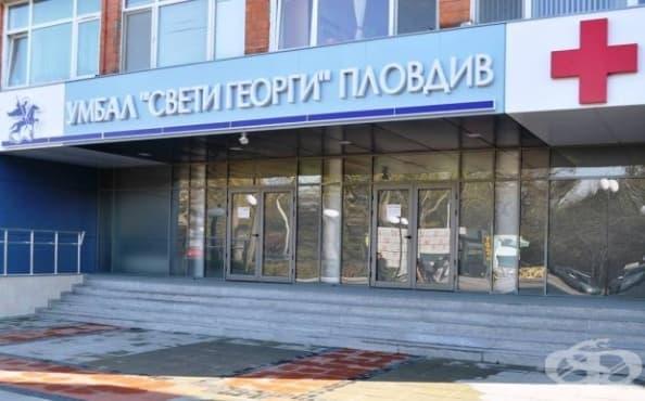 Следващата седмица ще изпишат болния от западнонилска треска - изображение