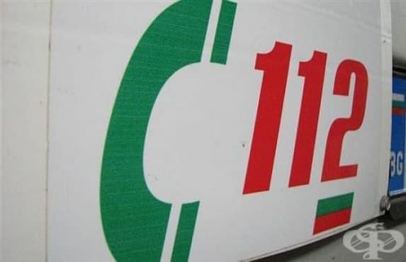 Системата на спешен телефон 112 е в бедствено положение - изображение