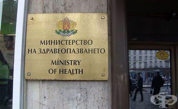 Здравното министерство започва процедура по включване на спиналната мускулна атрофия в списъка с редки заболявания - изображение