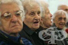 Варненски старчески дом като от филм на ужасите - изображение