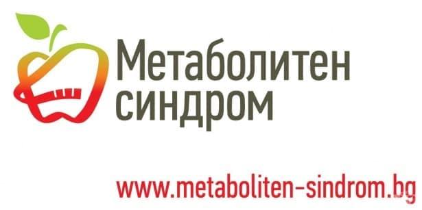 Откриване на първия сайт в България, посветен на метаболитния синдром - изображение