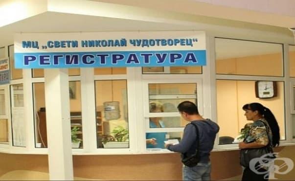 Медицинският център към УМБАЛ – Бургас вече разполага със ставен ехограф - изображение