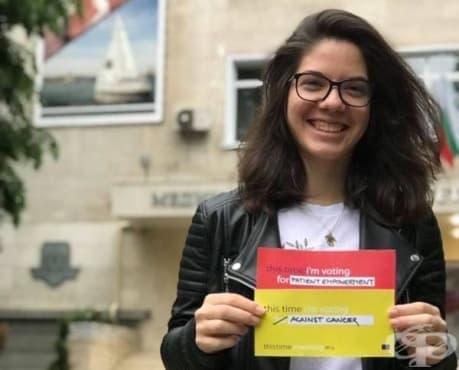 Студентка по медицина от МУ-Варна е българският младежки посланик на Европейския кодекс за борба с рака - изображение