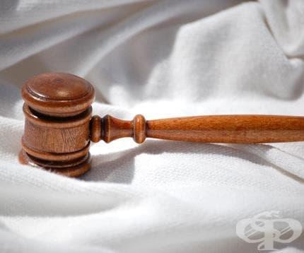 Равенството между мъжете и жените ще бъде гарантирано със закон - изображение