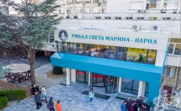 """От следващия месец във варненската УМБАЛ """"Св. Марина"""" ще се диагностицира рак на простатата чрез нова процедура - изображение"""