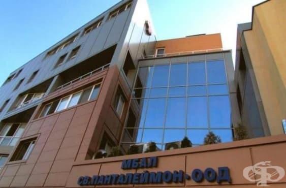 """МБАЛ """"Св. Панталеймон"""" - Плевен разполага с единствения в България Anti-Gravity апарат за рехабилитация - изображение"""