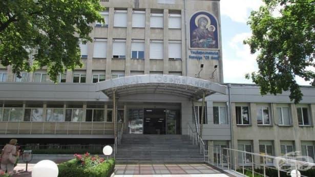 """Задържаха мъжа, който нападна брутално медици от болница """"Св. Анна"""" - София - изображение"""
