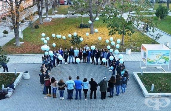 На 14 ноември се отбелязва Световният ден за борба с диабета  - изображение