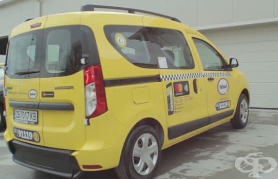 Специализирано такси ще превозва хора с увреждания - изображение