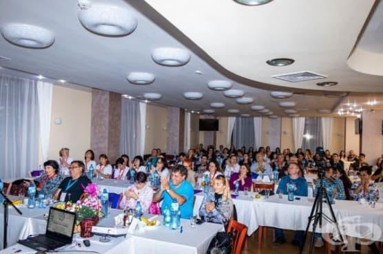 Тарловите пациенти се събраха на своя първи Национален конгрес в Стара Загора на 9 и 10 ноември 2019 г. - изображение