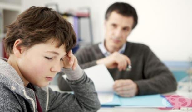 Предлагат в училищата да се въведе система за ранно откриване на рисково поведение при децата - изображение