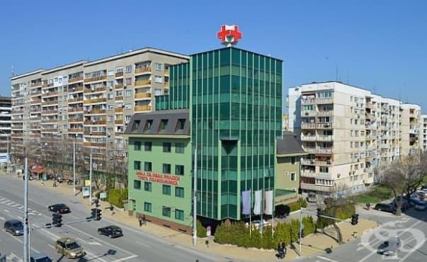 Старозагорската болница Тракия завежда дело срещу НЗОК - изображение