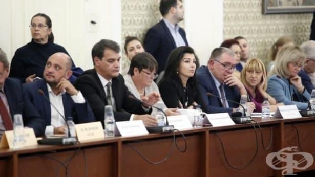 Три парламентарни комисии приеха бюджета на НЗОК - изображение