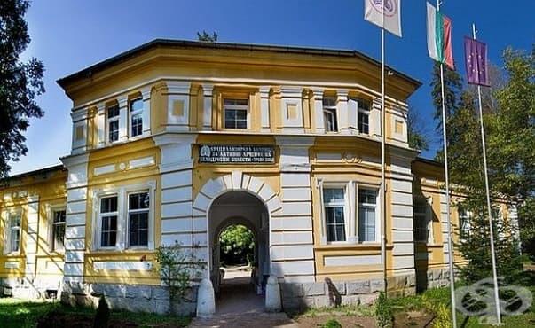 Седмица на отворените врати в белодробните болници в Троян и Перник - изображение