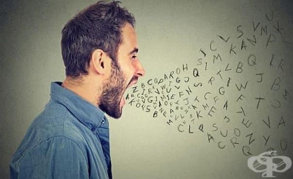 Учени установиха причината за появата на Синдрома на Турет - изображение