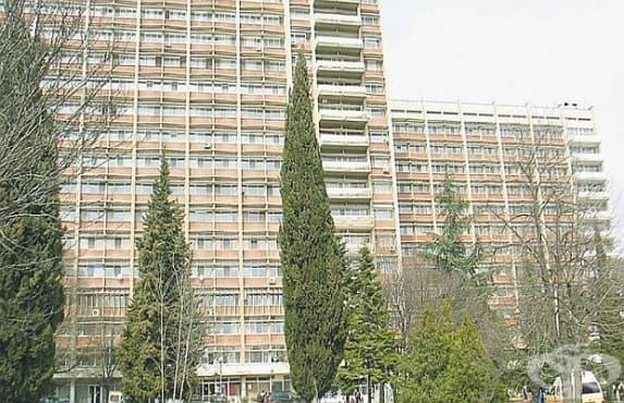 Запорират сметките на УМБАЛ Проф. д-р Ст. Киркович – Стара Загора поради неплатен ток - изображение