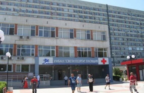 """Специалисти от УМБАЛ """"Св. Георги""""-Пловдив имплантираха уникална тазобедрена става на 72-годишна жена - изображение"""