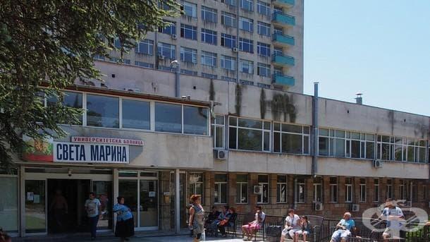 УМБАЛ - Варна вече предлага пълен цикъл за диагностика и лечение на онкологични заболявания - изображение