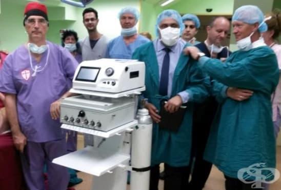 Най-известният специалист в света по криохирургия ще консултира в Пловдив - изображение