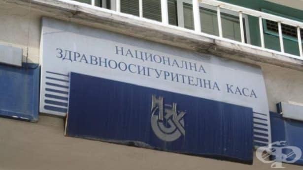 Увеличиха месечните лимити на болниците в Стара Загора, Бургас, Смолян и София - изображение