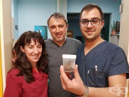 """В Болница """"Тракия"""" извадиха без операция 10-сантиметров камък от стомаха на жена - изображение"""