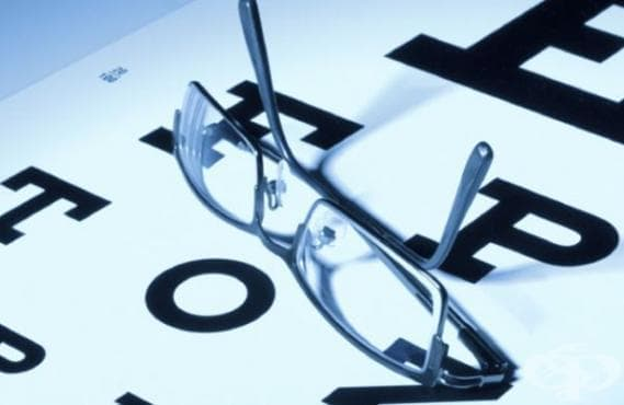 """В Казанлък ще има информационна среща на тема """"Съвременни начини за лечение на глаукома и катаракта"""" - изображение"""