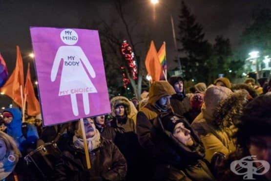 Отново протести в Полша срещу забраната на абортите - изображение