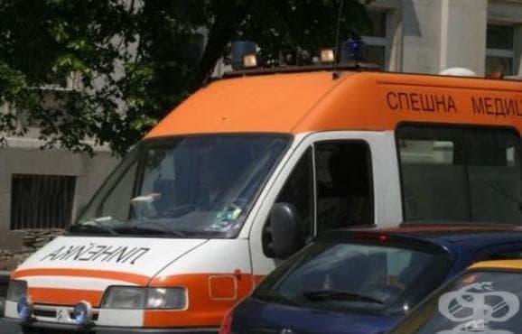 В Сърница искат Спешен център, почват подписка - изображение