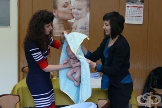 В УМБАЛ Пловдив организират уроци за родители - изображение
