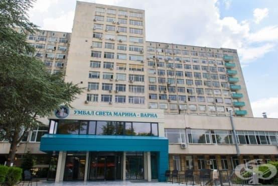 """В УМБАЛ """"Св. Марина"""" ще преглеждат за бъбречни заболявания - изображение"""