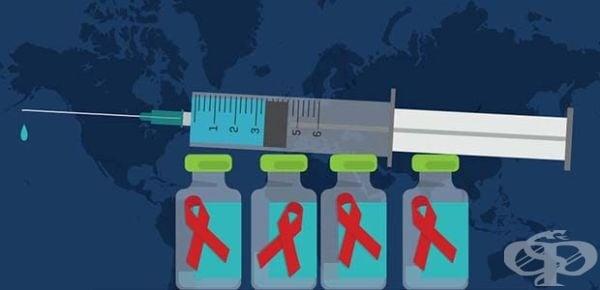 Учени от САЩ създадоха ваксина срещу ХИВ, решавайки проблема с мутацията на вируса - изображение