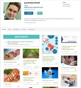 CredoWeb – здравето на един клик разстояние - изображение